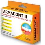 FARMADONT II при болезненности и чувствительности десен