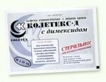 Колетекс-Д с димексидом