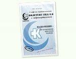 Колетекс-ГКд-1,6 с гидрокортизоном