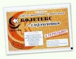 Колетекс с хлоргексидином