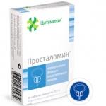 Просталамин ( Цитамины ) - функции предстательной железы