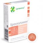 Бронхаламин ( Цитамины ) - функции бронхолегочной системы