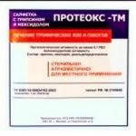 Протеокс-ТМ, для быстрого лечения пролежней