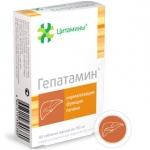 Гепатамин (поддержка функций печени)