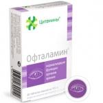 Офталамин ( органы зрения)
