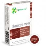 Панкрамин (поджелудочная железа)