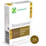 Ренисамин (поддердка функции почек)