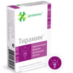 Тирамин ( щитовидная железа)